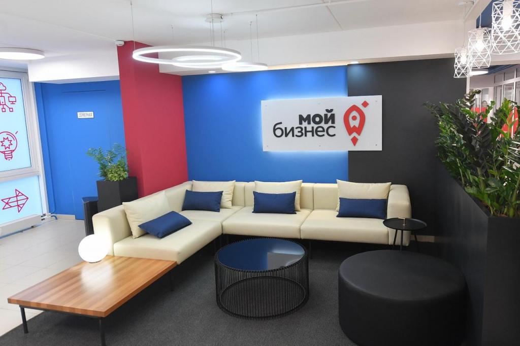 В Удмуртии осенью откроются 6 новых центров поддержки предпринимателей «Мой бизнес»